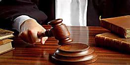 अपराध की सजा : बैंक लूट और हत्या के आरोपी को कोर्ट ने सुनाई आजीवन कारावास की सजा
