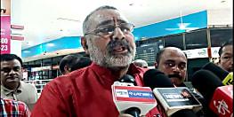 पूर्व विदेश मंत्री सुषमा स्वराज के निधन पर गिरिराज सिंह ने जताया शोक, कहा राजनीतिक क्षति की भरपाई संभव नहीं
