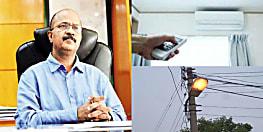 सरकारी कार्यालयों व भवनों में बिजली पर हो रहा 12 सौ करोड़ का खर्च, सरकार इस तरह से खपत को करेगी आधी