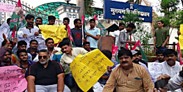 बड़ी खबरः पप्पू यादव होंगे गिरफ्तार...कोर्ट ने जारी किया गिरफ्तारी वारंट