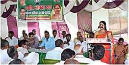 बिहार में निवेश नहीं, जम्मू-कश्मीर में कहां से आएगा? : बोले राजद प्रवक्ता शक्ति सिंह यादव