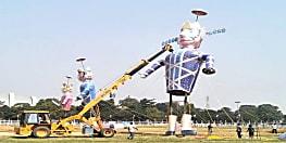 गांधी मैदान में आमलोगों के प्रवेश पर लगी रोक, मंगलवार को रावण वध देखने के लिए इतने बजे और इन गेटों से होगी इंट्री
