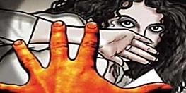 भाजपा विधायक ने महिला को गेस्ट हाउस पर बुलाया और की गंदी हरकत...! अब दर्ज हुआ केस