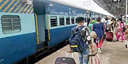 बिहार से गुजरने वाली ये 19 जोड़ी ट्रेने सप्ताह में 2 दिन और 6 जोड़ी ट्रेने पूरी तरह से रहेगी रद्द, देखिए पूरी लिस्ट