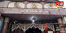 मुज़फ्फरपुर के गरीबनाथ मंदिर प्रशासन ने की अनोखी पहल, मंदिर में चढ़ाए फूल, बेलपत्र से बनेगा जैविक खाद
