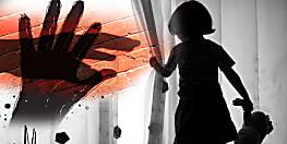 दरभंगा में पांच साल की मासूम के साथ रेप, बच्ची की हालत बेहद नाजुक