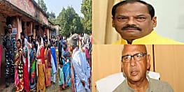 झारखंड चुनाव : दूसरे चरण में आज 20 सीटों पर डाले जा रहे वोट, सीएम रघुवर समेत कई  दिग्गजों की प्रतिष्ठा दांव पर
