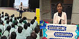 बिहार की छोटी सी बच्ची का धमाल....प्रेरक भाषणों-मेंटरशिप सेशन से दुनिया बदलने की कर रही कोशिश