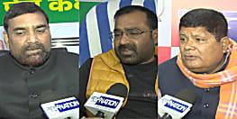 शाह-योगी के बिहार दौरे पर सियासी संग्राम,राजद बोली- दंगा भडकाने वाले नेताओं को बिहार बुला रहे CM  नीतीश
