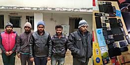 देवघर पुलिस ने 5 साईबर अपराधियों को किया गिरफ्तार, ई-वालेट और युपीआई के माध्यम से करते थे ठगी