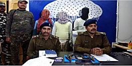 गया में सीमेंट से लदा लूट का ट्रक बरामद, हथियार से साथ तीन अपराधी गिरफ्तार