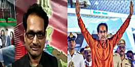 अयोध्या दौरे पर आज आएंगे महाराष्ट्र के सीएम ठाकरे, हिंदू महासभा ने विरोध का किया एलान