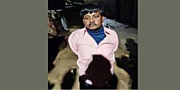कुख्यात नक्सली रामएकबाल मोची गिरफ्तार, एसटीएफ ने जहानाबाद से दबोचा