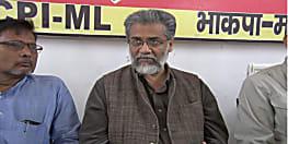 दीपंकर भट्टाचार्य का सीएम नीतीश पर बड़ा हमला, कहा-15 वर्षों से सिर्फ कर रहे है जुमलेबाजी
