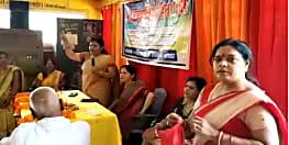 अंतरराष्ट्रीय महिला दिवस : नवादा में महिलाओं के अधिकारों पर परिचर्चा का हुआ आयोजन