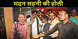 विकासशील इंसान पार्टी कार्यालय में मनाया गया होली मिलन समारोह, मुकेश सहनी ने कार्यकर्ताओं संग खेली होली