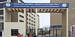 मुख्यमंत्री ने मधेपुरा में जननायक कर्पूरी ठाकुर राजकीय चिकित्सा महाविद्यालय एवं अस्पताल का किया उद्घाटन