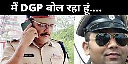 जब DGP ने थानाप्रभारी को कहा आपके काम को सलाम, डिटेल में पढ़िए डीजीपी और पुलिस वाले के बीच क्या क्या हुई बात