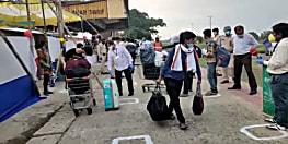 कोटा से बिहारशरीफ पहुंचे छात्रों ने कहा दूर हो गयी टेंशन, प्रवासी मजदूरों ने धरती को किया नमन