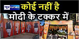 अमित शाह की वर्चुअल रैली में बिहार बीजेपी नेताओं को अपनी हैसियत का हुआ अंदाजा,फिर से सुशील मोदी का बजा डंका