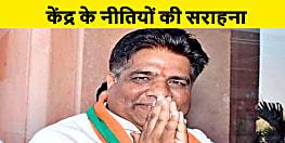 बिहार भाजपा की क्षेत्रीय बैठक में बोले भूपेंद्र यादव, कहा पीएम मोदी के नेतृत्व में निरंतर विकास की ओर भारत