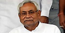 सीएम नीतीश कुमार ने किया चंपारण में बाढ़ग्रस्त इलाकों का हवाई सर्वेक्षण, दियारा इलाके में 10 मिनट तक मंडराता रहा हेलीकॉप्टर