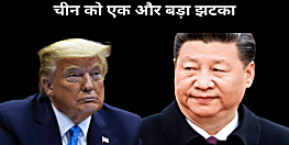 भारत के बाद अब अमेरिका से लगा चीन को बड़ा झटका, डेढ़ महीने के अंदर टिकटॉक-वीचैट को समेटने का दिया अल्टीमेटम