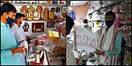 आत्मनिर्भर भारत का हैंडलूम उद्योग सबसे बड़ा उदाहरण, बुनकर को मुख्य धारा में लाने की है जरुरत : संजय सेठ