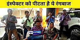 हथियारों का शौकीन यह दबंग सरेआम इंस्पेक्टर को पीटता है, IAS और IPS अफसरों को मुट्ठी में रखता है, एक्शन के नाम पर पुलिस के कांप रहे हाथ