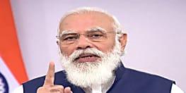 PM मोदी का आह्वान,विनती है लोकतंत्र के इस पावन पर्व में भागीदार बनें और वोटिंग का नया रिकॉर्ड बनाएं