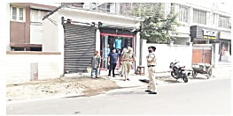 पटना के कंकड़बाग की घटना: दिनदहाड़े अपराधियों ने युवक को मारी गोली, हालत गंभीर