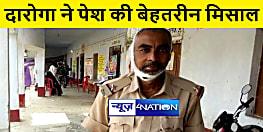 बिहार पुलिस के दारोगा ने पेश की मिसाल, कैंसर होने के बावजूद पूरी की चुनाव में ड्यूटी