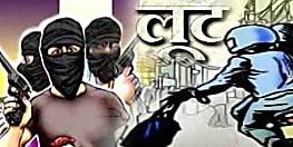 बेखौफ अपराधी ने हथियार के बल पर छीना स्कार्पियो, चालक की पिटाई के बाद अधमरा कर बीच रास्ते में फेंका