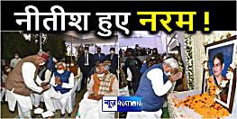 CM नीतीश का 'गुस्सा' हुआ शांत ! रविशंकर प्रसाद की मां के निधन पर नहीं पहुंचे थे नीतीश, श्राद्ध में पहुंच गए...