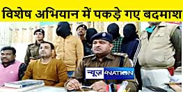 समस्तीपुर पुलिस को मिली बड़ी सफलता, स्कार्पियों के साथ 4 को किया गिरफ्तार