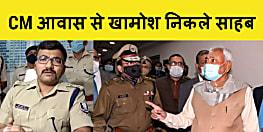 पटना पुलिस की थ्योरी कटघरे में, CM से मुलाकात के बाद रोडरेज की कहानी बताने वाले SSP और खुलासे पर पीठ थपथपाने वाले DGP चुपचाप निकल लिए