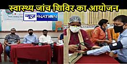 BIHAR NEWS: विश्व स्वास्थ्य दिवस के मौके पर फ्रंटलाइन वर्करों के लिए स्वास्थ्य जांच शिविर का आयोजन