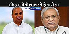 BIHAR NEWS: कभी मंत्रियों के निजी व विशेष सचिव रहे, अब खुद बनेंगे कैबिनेट मंत्री, ऐसी है जदयू के चाणक्य आरसीपी सिंह की कहानी