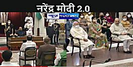 NATIONAL NEWS: मोदी 2.0, 15 कैबिनेट मंत्रियों की शपथ हुई पूरी, नारायण राणे ने ली सबसे पहले शपथ