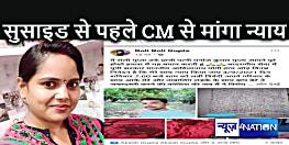 युवक ने महिला की काटी नाक, पुलिस ने भी नहीं की सही कार्रवाई, मजबूर महिला ने CM को फेसबुक पर पोस्ट लिखकर लगाई फांसी