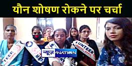 NSS की महारानी कल्याणी कॉलेज इकाई और साक्षी ने किया वेबिनार का आयोजन, यौन शोषण रोकने के उपायों पर हुई चर्चा