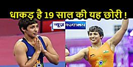 SPORTS NEWS: विश्व चैंपियनशिप के फाइनल में पहली बार पहुंची महिला पहलवान, बेहतरीन प्रदर्शन से रचा इतिहास