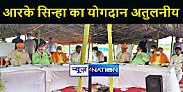 """बेहतर राष्ट्र निर्माण में आरके सिन्हा का योगदान अतुलनीय है, जिसे देश हमेशा याद रखेगा : वीरेन्द्र सिंह """" मस्त"""""""