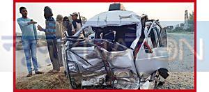 दर्दनाक सड़क हादसा, कार-ट्रक की टक्कर में तीन लोगों की मौत, घर में पसरा मातम