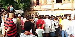 औरंगाबाद में किसान की गोली मार हत्या, आक्रोशित लोगों ने किया सड़क जाम