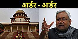 बालिका गृह कांड से जुड़े सभी मामलों की अब दिल्ली में होगी सुनवाई, SC ने कड़ी फटकार के बाद दिया आदेश