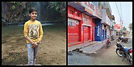 नवादा में पीयूष हत्याकांड के खिलाफ कारोबारियों ने कराया बाजार बंद