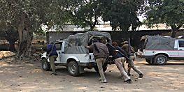 सरकार बांट रही है नई गाड़ियां और नवादा में पुलिस जिप्सी ठेल रही है
