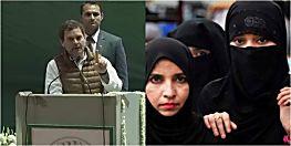 कांग्रेस का ऐलान, केंद्र की सत्ता में लौटे तो खत्म करेंगे तीन तलाक कानून