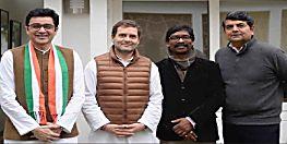 झारखंड में महागठबंधन का फॉर्मूला तय! कांग्रेस को 7, झामुमो 4, झाविमो 2 और राजद को 1 सीट देने पर सहमति